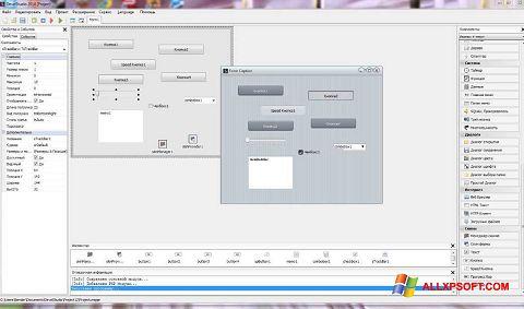 Ekran görüntüsü PHP Devel Studio Windows XP