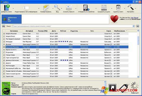 Ekran görüntüsü Calibre Windows XP