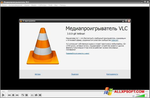 Ekran görüntüsü VLC Media Player Windows XP